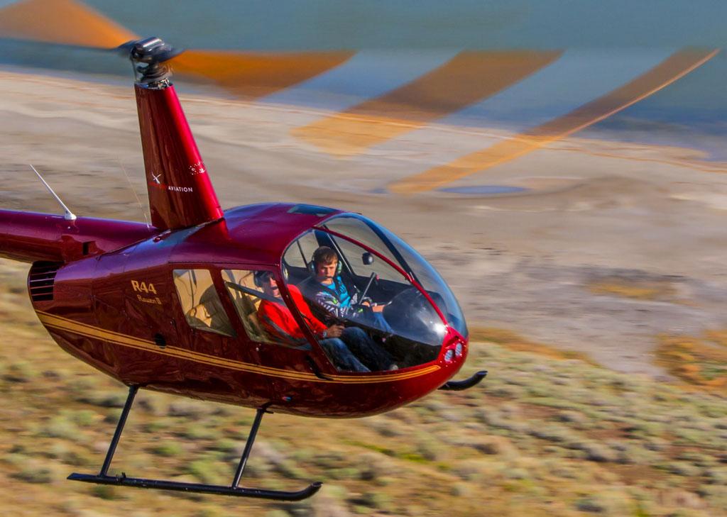 Nashville Helicopter Tours - Tours de Nash